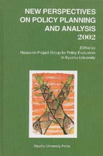 NEW PERSPECTIVES ON POLICY PLANNING AND ANALYSIS 2002