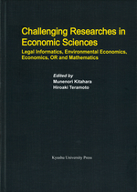 Challenging Researches in Economic Sciences