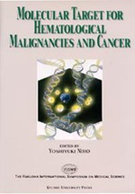 MOLECULAR TARGET FOR HEMATOLOGICAL MALIGNANCIES AND CANCER