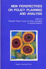 New Perspectives on Policy Planning and Analysis