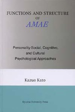 Functions and structure of Amae