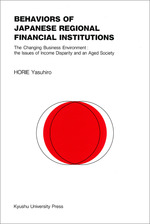 Behaviors of Japanese Regional Financial Institutions