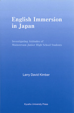 English Immersion in Japan