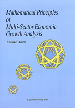 Mathematical Principles of Multi-Sector Economic Growth Analysis