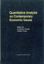 Quantitative Analysis on Contemporary Economic Issues