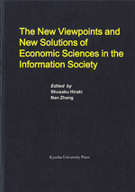 The New Viewpoints and New Solutions of Economic Sciences in the Information Society