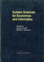 System Sciences for Economics and Informatics