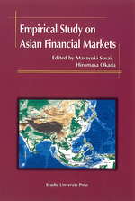Empirical Study on Asian Financial Markets