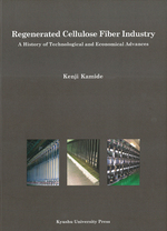 Regenerated Cellulose Fiber Industry