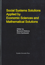 Social Systems Solutions Applied by Economic Sciences and Mathematical Solutions