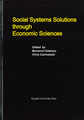 Social Systems Solutions through Economic Sciences