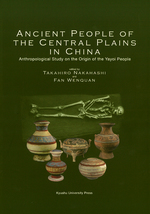 Ancient People of the Central Plains in China