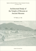 Architectural Study of the Temple of Messene at Ancient Messene