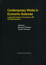 Contemporary Works in Economic Sciences