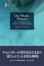 On Weak-Phases