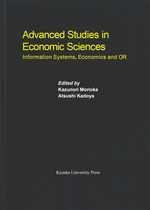 Advanced Studies in Economic Sciences